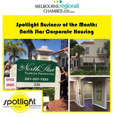 spotlight horizontal3