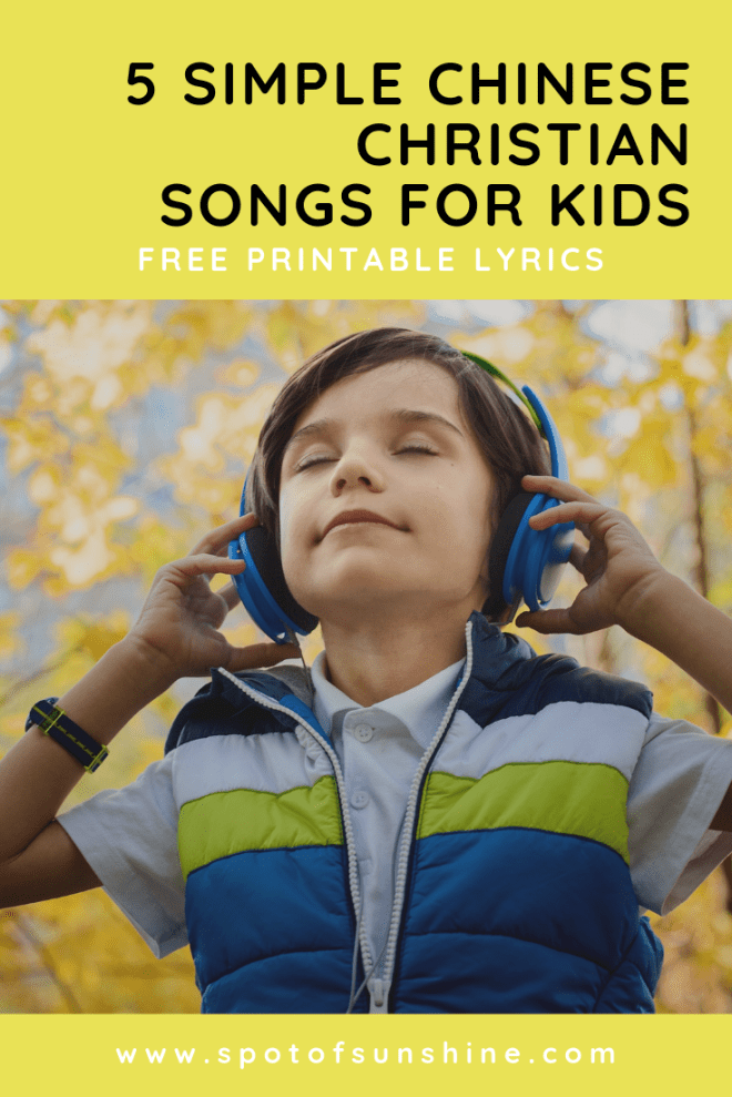 simple Chinese Christian songs and lyrics for kids