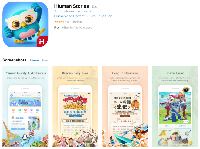 Chinese learning apps kid audio books