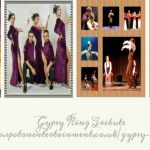 Gypsy King Tribute