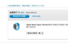 Apple-Watch-Online-Delivered-web2