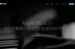 apple-music-in-japan