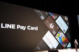 Line-Pay-Card-JCB-2