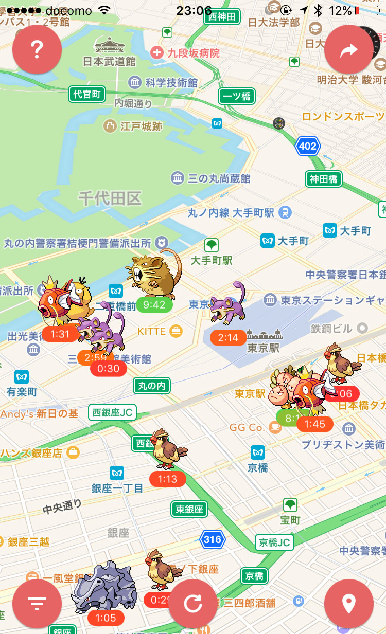 pokemon-go-pokeexplorer-5