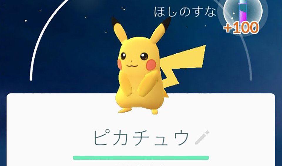 pokemon-go-spec