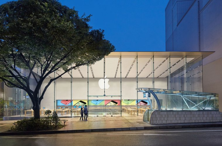 apple-store-omotesando