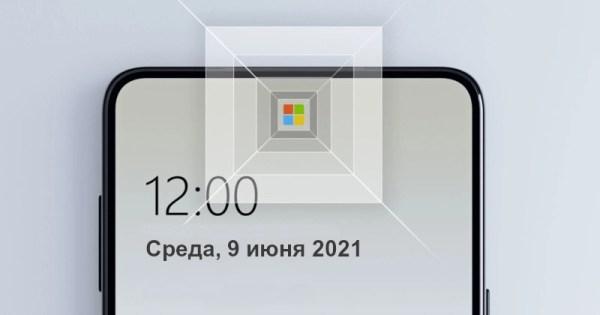 Возможно, что на будущих устройствах Windows так будет выглядеть блок камер