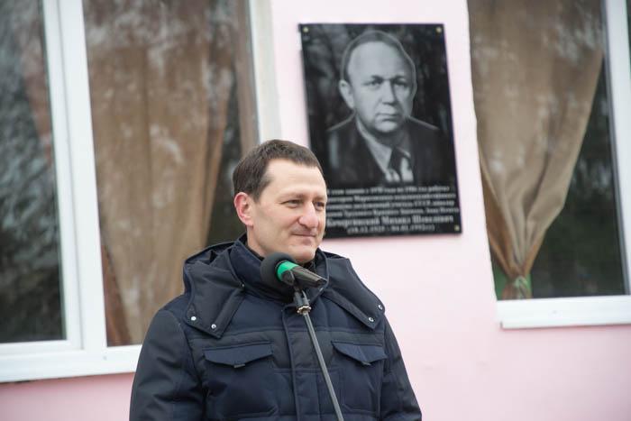 глава марксовсого района дмитрий романов - город маркс