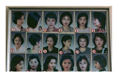 Ako ne ništa, bar Sjevernokoreance barem djevojke ne mogu gnjaviti o tome kakvu će frizuru napraviti - naime, u S.Koreji zakonom je propisano dvadesetak obvezatnih frizura. Da je još malo mašte, pa fudbalerku proglasiti jedinom zakonitom frizurom...