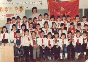 Vodstvo HDZ-a na slici iz 1975 godine.