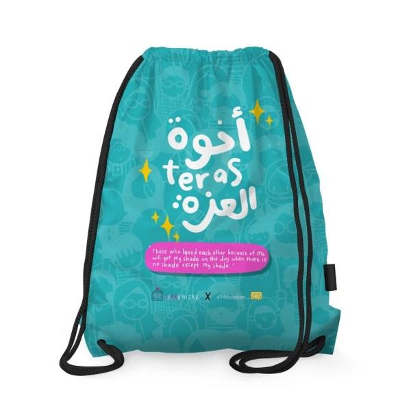 Ukhuwah Drawstring Bag