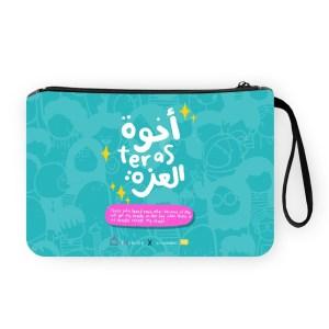 Ukhuwah Pouch Bag