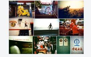 urban observers flickr Screenshot @ claudia probst