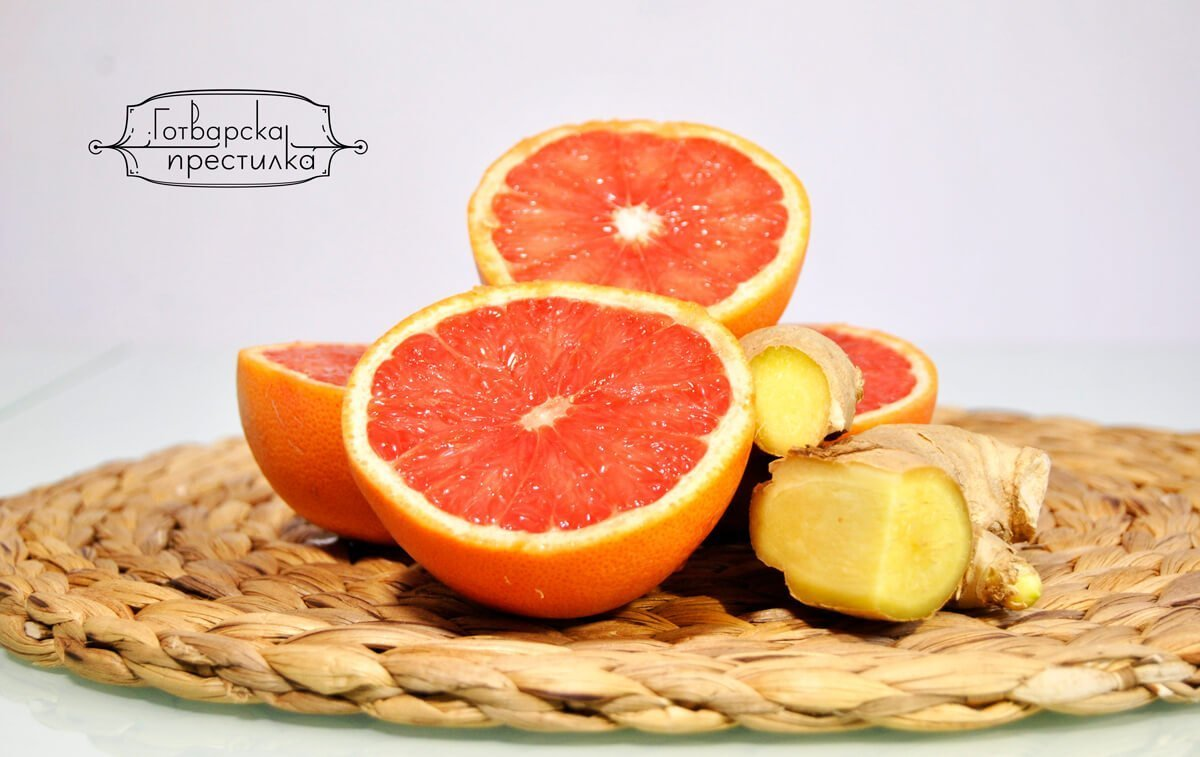 грейпфрут иджинджифил