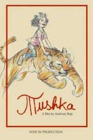 Poster-CHILDA