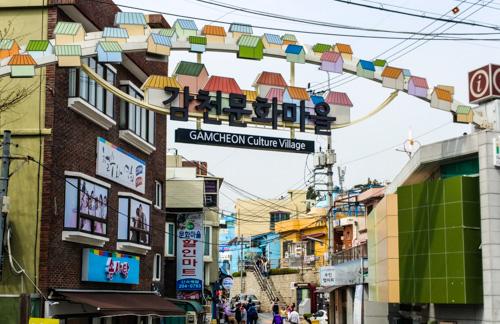 Gamcheong Village Entrance