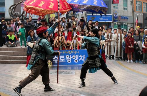 Martial Arts Perf - Near BIFF