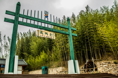 Juknokwon Bamboo Forest Entrance