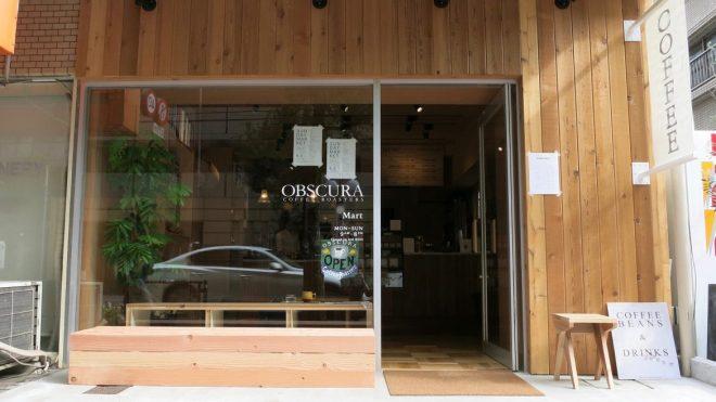 obscura coffe mart tokyo japan hengtee lim