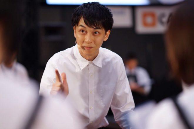 Japan Barista Championship