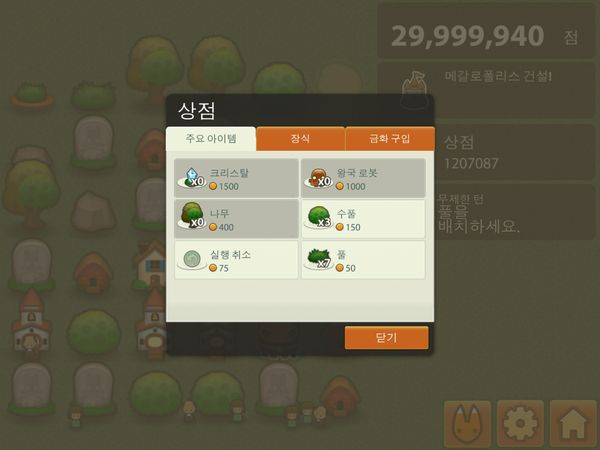 KimHyoJin3