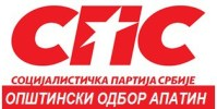 logo_sps_051214_1_70
