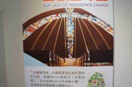 A display of what the Our Lady of Providence Church will look like.