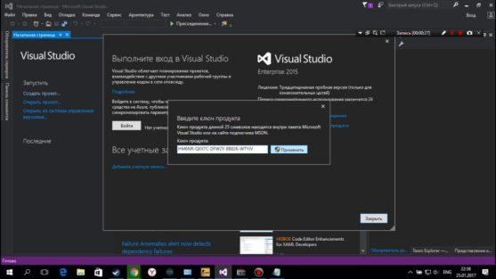 Visual Studio Code 1.22.1 Crack