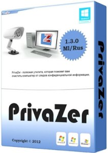 PrivaZer 3.0.49 Crack