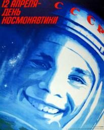 12 de Abril, día de la cosmonáutica - A. Gusarov.