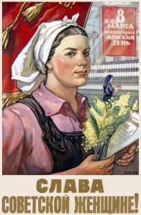 «Gloria A La Mujer Soviética» Afiche de 1954, realizado por M. O. Sevostyuk.