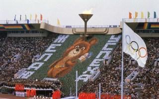 Ceremonia de apertura de los Juegos Olímpicos de Moscú 1980, Estadio Olímpico Lenin (hoy Luzhniki ), Moscú, Unión Soviética, 19 de julio de 1980. Foto: A. Knyazev / RIA Novosti.
