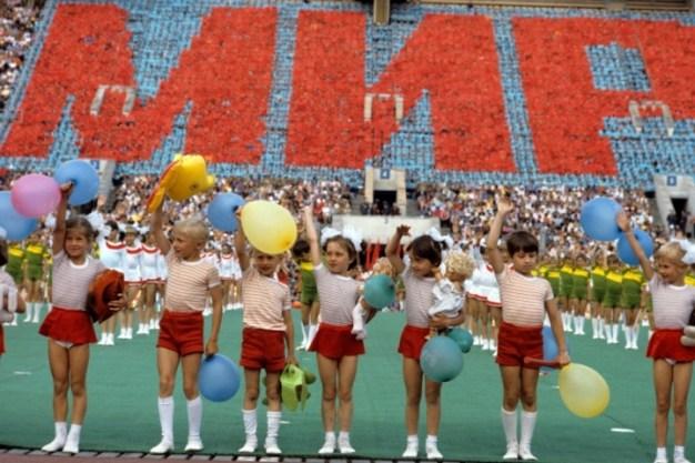 Juegos de Verano de la URSS de 1983. Foto: Mijaíl Chernichkin / Noticias en imágenes TASS /