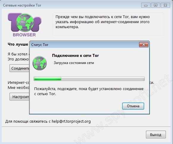 Загрузка состояния сети tor browser gydra скачать на айфон браузер тор на русском hydraruzxpnew4af