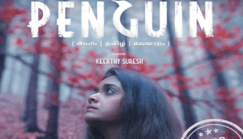 Penguin Movie Review