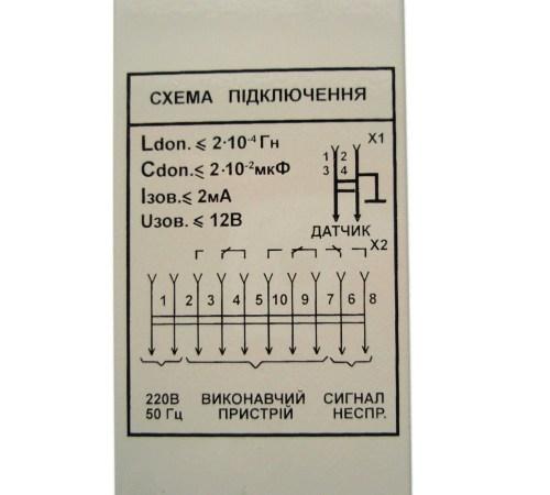 Сигналізатор граничних опорів СГО-01 АС