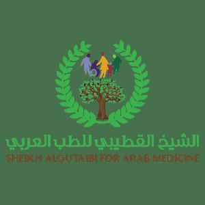 الشيخ سالم القطيبي للطب العربي