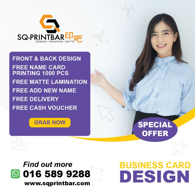 business card design package