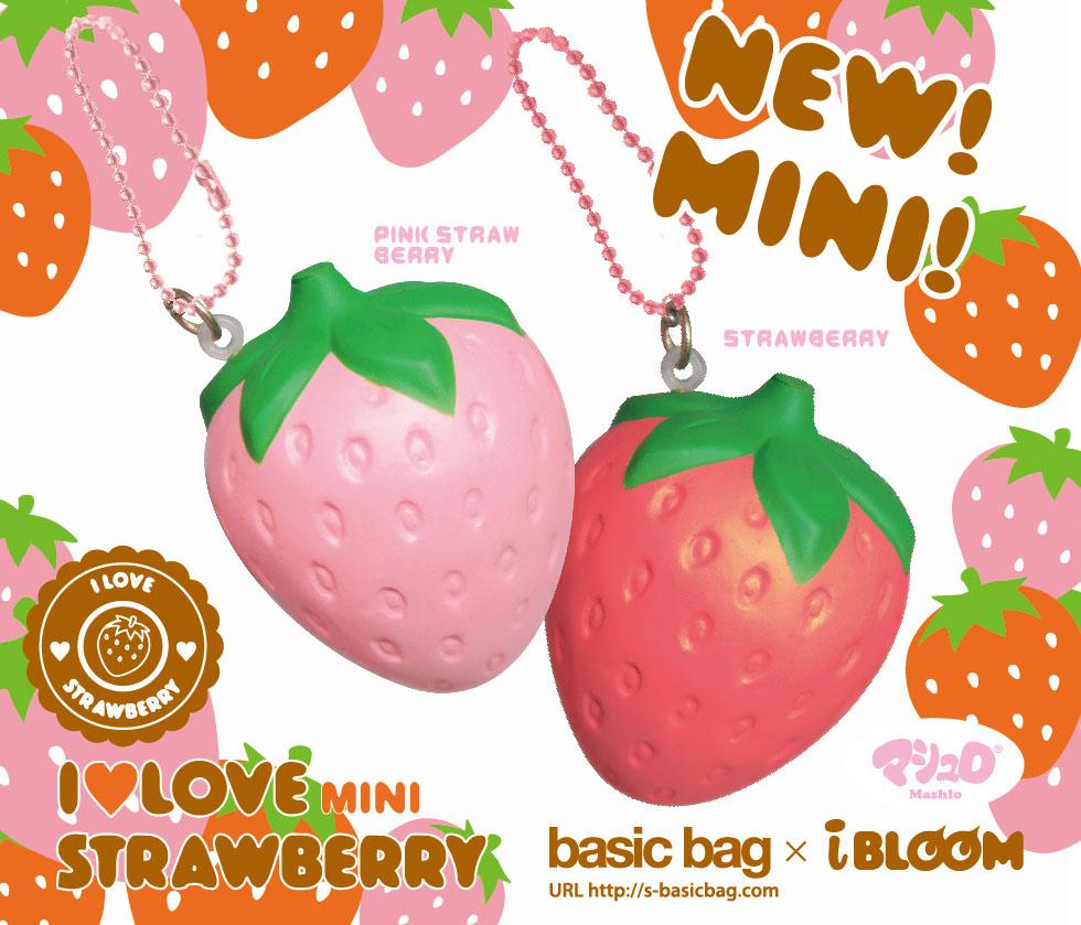 I Love Strawberry Mini