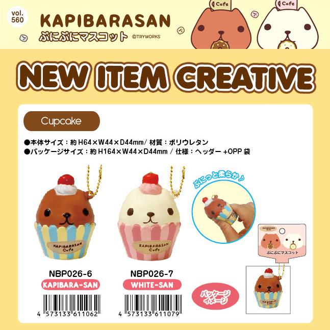 New Item Creative – KAPIBARASAN Cupcake