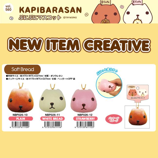 New Item Creative – KAPIBARASAN Soft Bread