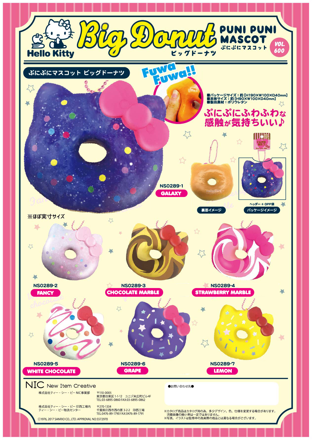 New Item Creative – Hello Kitty Big Donuts
