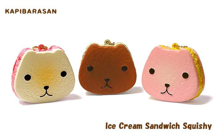New Item Creative – Kapibarasan Cake And Cookie