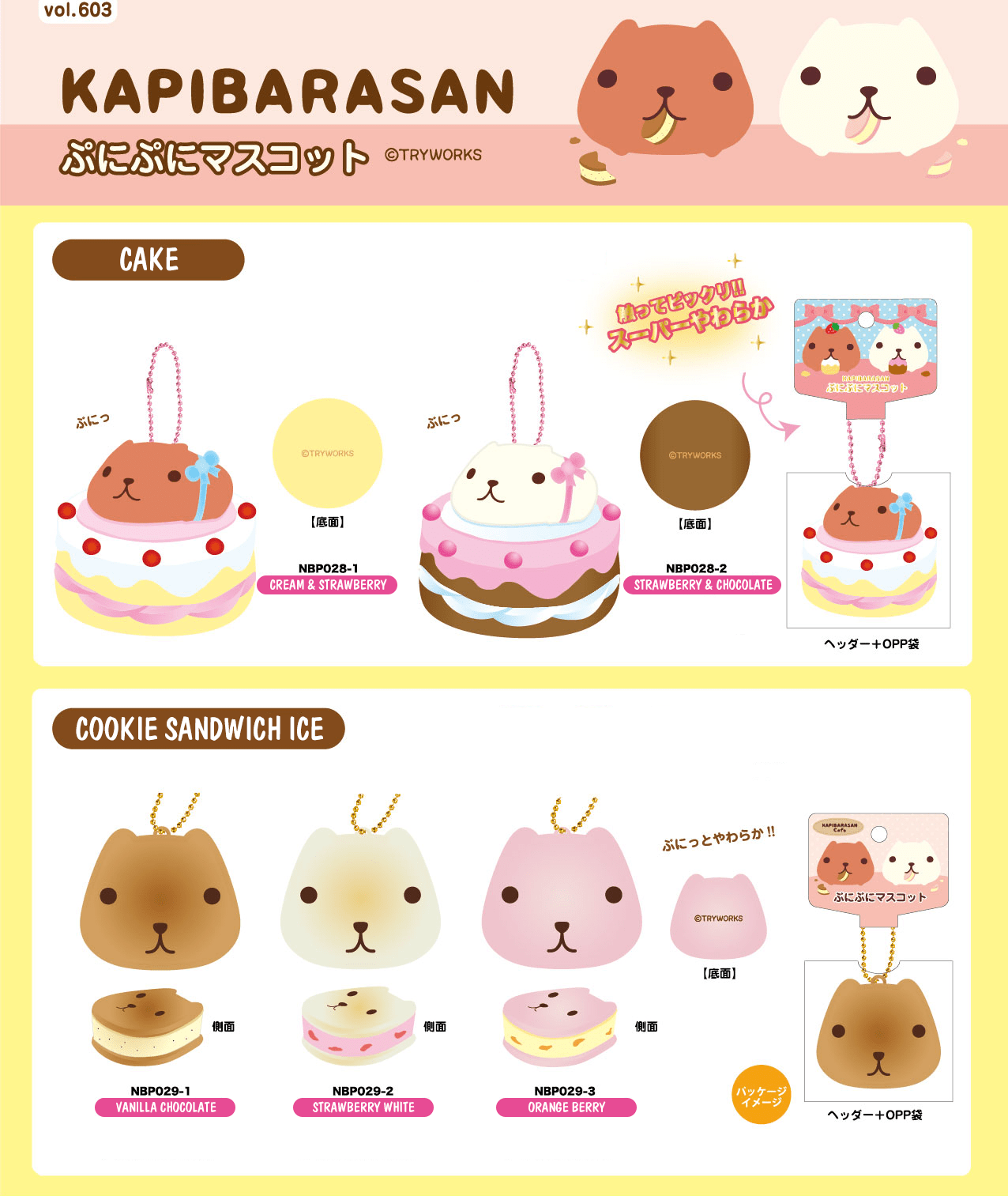 New Item Creative – Kapibarasan Cake And Cookie