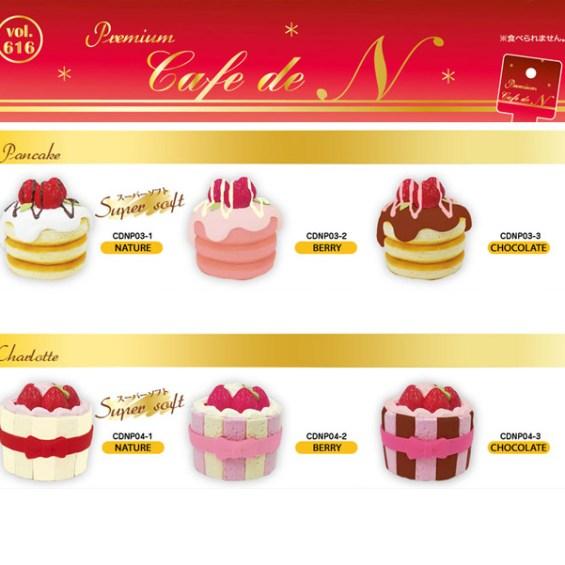 Cafe De N – Premium Mont Blanc, Mille Feuille, Pancake And Charlotte