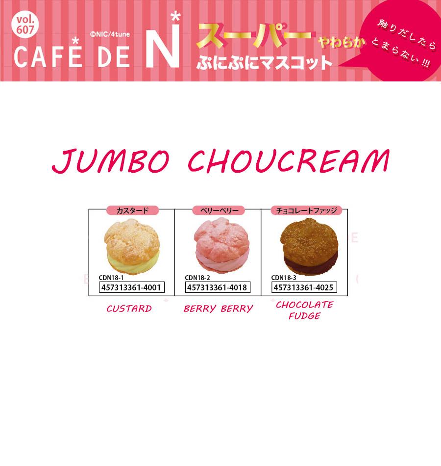 Cafe De N – Jumbo Choucream