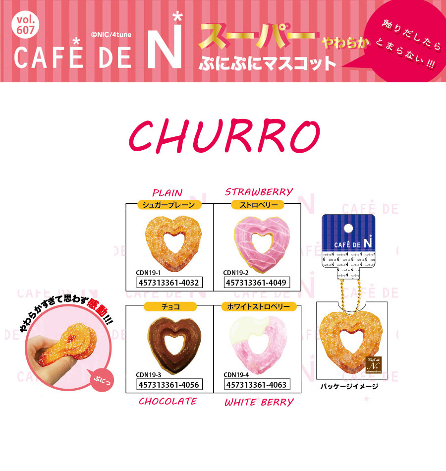 Cafe De N – Churro
