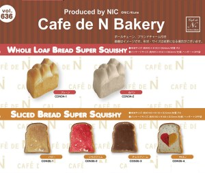 Cafe De N – Bakery Whole Loaf Bread Super Squishy And Sliced Bread Super Squishy