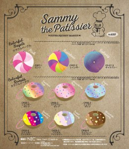 Sammy – Colorful Bagels And Donuts