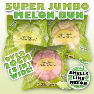 PuniMaru – Super Duper Melond Bun